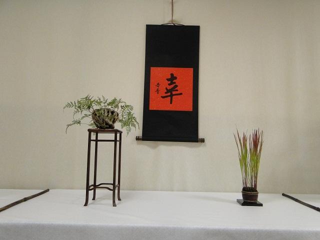 re:maulévrier(49)exposition de kusamono 8et9 septembre 2012 11110