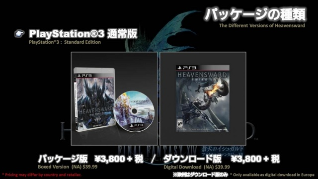 FF XIV Heavensward édition collector - Page 2 710