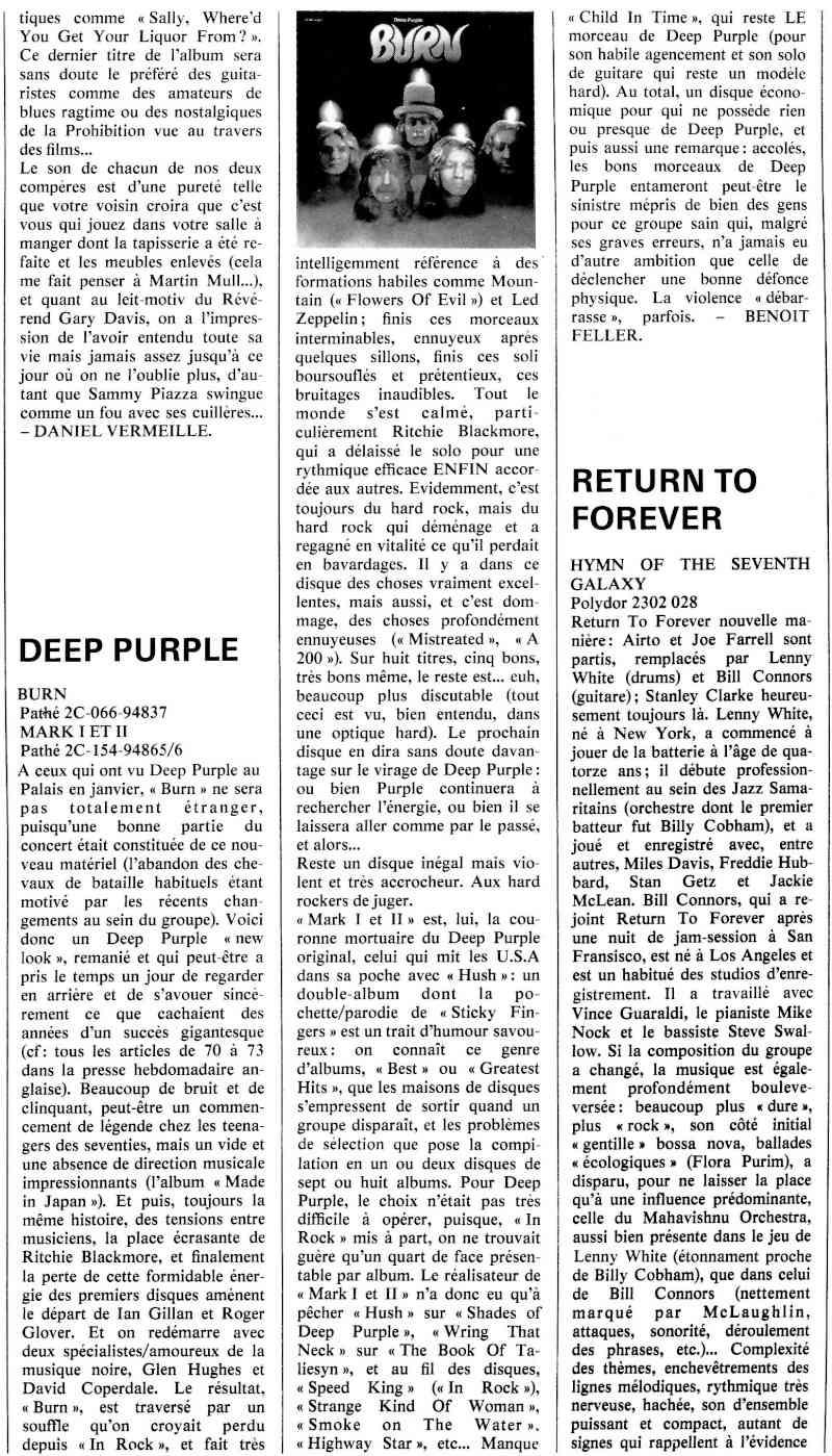 Burn (1974) R87-7511