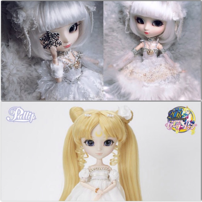 L'univers Pullip /Dal /Taeyang - Page 4 Unname33