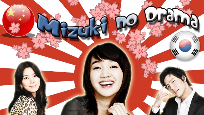 [MnD] Mizuki no Drama fansub Mizuki10