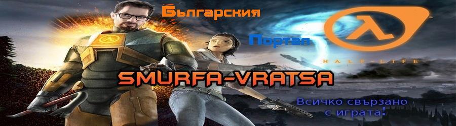 ujiyryryuj Smurfa12