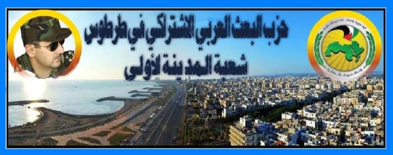SYRIAN YOUTH MEDIA 15081212