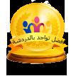 هدية من القلب 20 دولار كاش في صندوق هدايا ياسو على الإبداع العربي - صفحة 2 151012