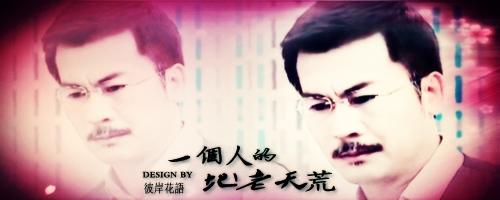 [2011]Hạ gia tam thiên kim |Trương Mông, Trần Sở Hà, Đường Yên, Huỳnh Văn Hào 29381f10