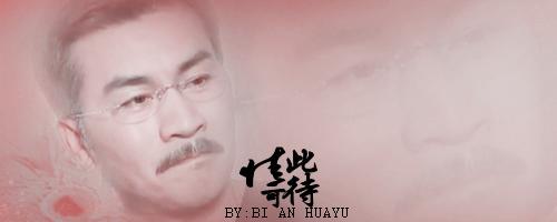 [2011]Hạ gia tam thiên kim |Trương Mông, Trần Sở Hà, Đường Yên, Huỳnh Văn Hào Ha_gia10