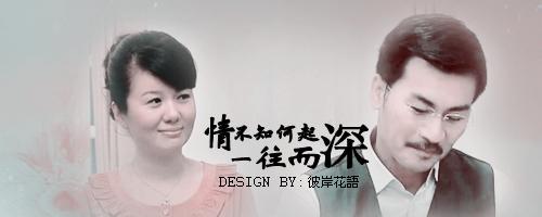 [2011]Hạ gia tam thiên kim |Trương Mông, Trần Sở Hà, Đường Yên, Huỳnh Văn Hào Ha_gia12