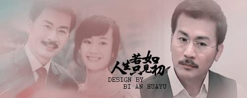 [2011]Hạ gia tam thiên kim |Trương Mông, Trần Sở Hà, Đường Yên, Huỳnh Văn Hào Ha_gia13