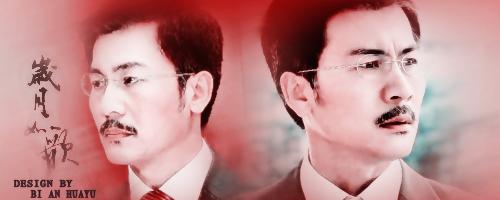 [2011]Hạ gia tam thiên kim |Trương Mông, Trần Sở Hà, Đường Yên, Huỳnh Văn Hào Ha_gia14