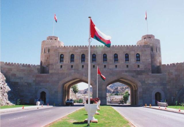 شبكة سلطنة عمان وفلسطين القدس ومسقط Jerusalem Muscat