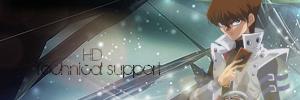 الدعم التقني