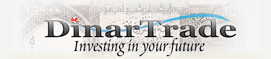 Dinar Trade joint sponsor of the Iraq Finance Conference 2012 - London September 18-19, 2012 Promoh10