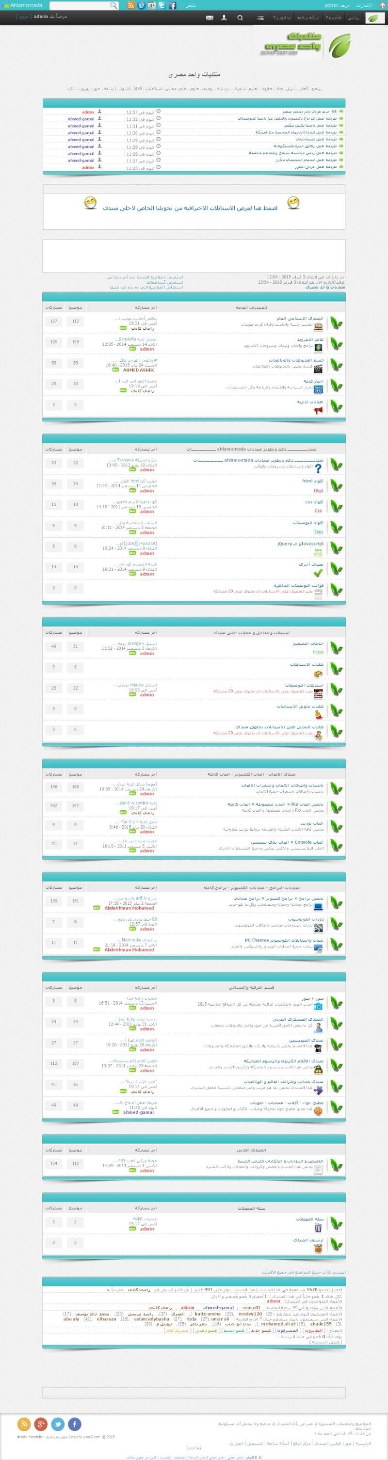 هدية العيد : ستايل فور يمني الاصلى حصري Ooa_u_10