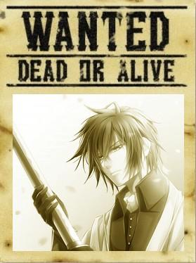 Wanted - Les avis de recherche Wanted11