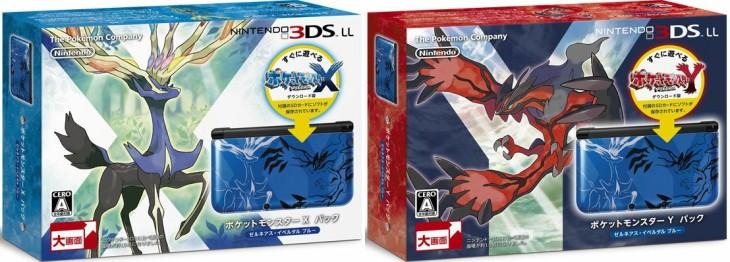 La descarga de Pokemon X/Y pesará casi 2 GB Xyboxb10