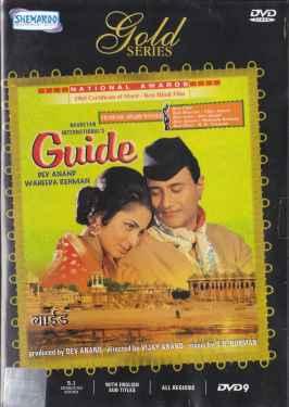 Guide Guide_14