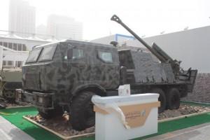 IDEX 2015 - International Defence Exhibition  5125