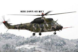 industrie militaire dans le monde  - Page 5 5202