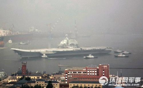 Marine chinoise - Chinese navy - Page 5 3554210