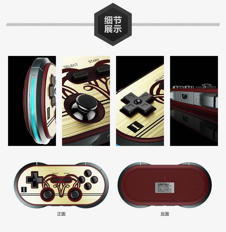 [8bitdo] Un pad Nes bluetooth + usb avec dock pour smartphone - Page 5 Tb1sbs10