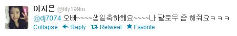 [Twitter] IU tweet un joyeux anniversaire à Kwon DongJin Dzvub10