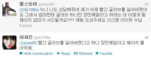 [Twitter] IU tweet à ses fans et Jo Kwon tweet IU  Iohiu10