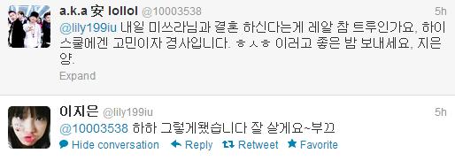 [Twitter] IU tweet à ses fans et Jo Kwon tweet IU  Jag1w10