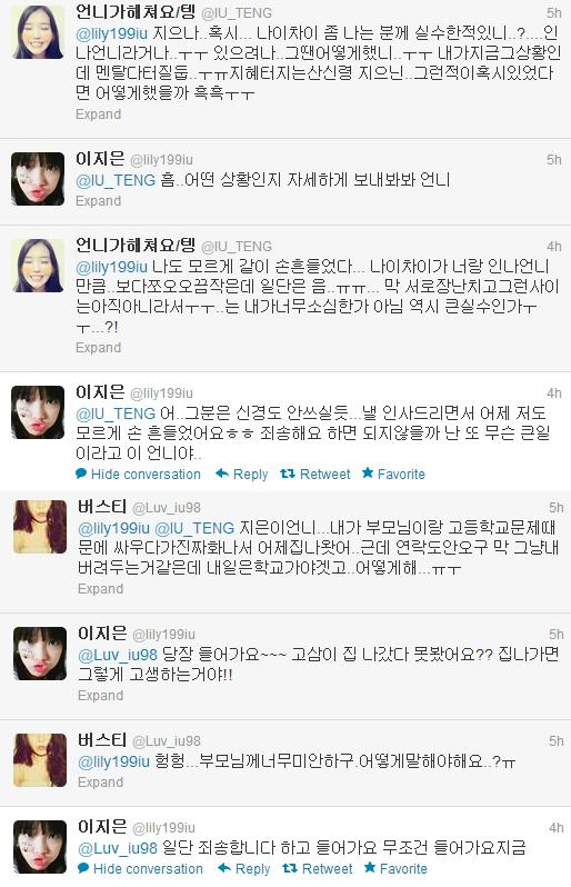 [Twitter] IU tweet à ses fans et Jo Kwon tweet IU  S7vxz10