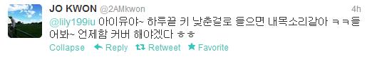 [Twitter] IU tweet à ses fans et Jo Kwon tweet IU  Tvipx10