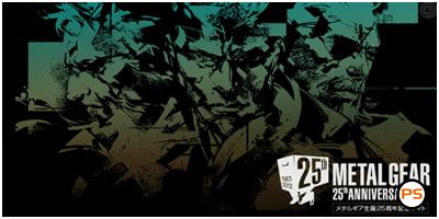 """(Multi) Kojima Productions promete """"muchos anuncios emocionantes"""" para celebrar el 25 aniversario de la serie Metal Gear  25-ani10"""