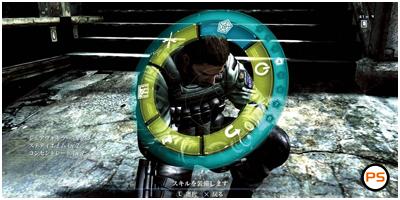 PS Videojuegos - Portal Re-610