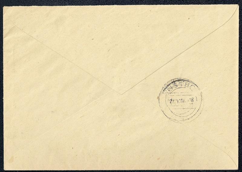 OPD Schwerin 1945 - 1952 - Seite 17 Scanne27