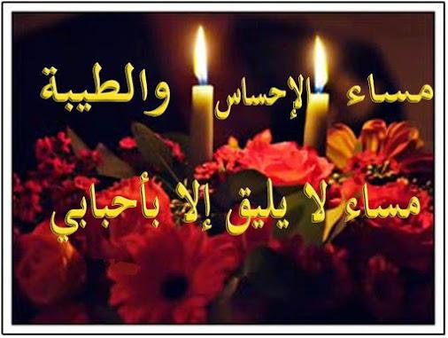 يسعد مساكو يارب - خالد محمد  2015_113