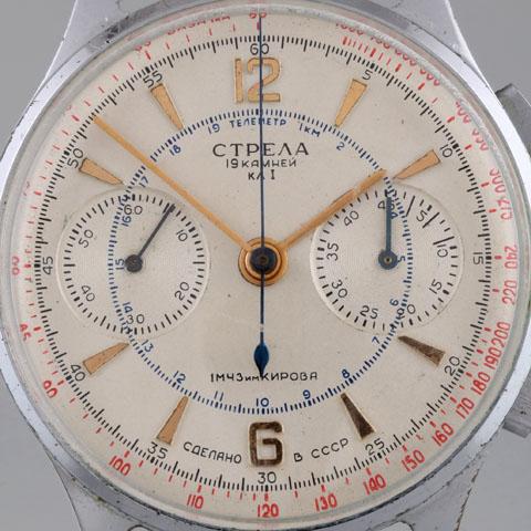 Evolutions des Vostok Amphibia 0002e10