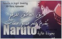 تحميل جميع حلقات و أفلام NaRuto FirSt SeaSon بالجودة العالية كل يوم يتم التجديد 13430910