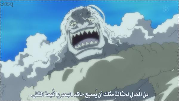 ون بيس 559 بعنوان : استعجل يا لوفي! حياةُ شيراهوشي في خطر!| One Piece 559 13447511