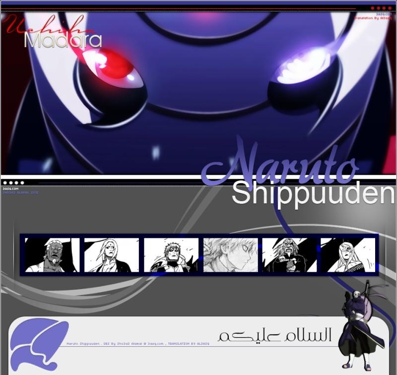 ناروتو شيبودن 277 بعنوان : علامة الانسجام | Naruto Shippuuden 277 13460710