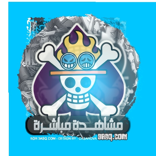 مانجا ون بيس 679 || one piece manga 679 || حصرياً مقدمه لكم من ||3asq team|| Uoouoo10
