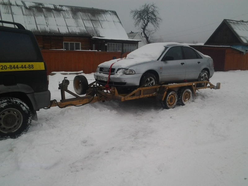 Опять зима 2015-016