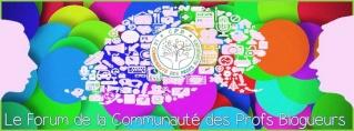 [Public] Les bannières de la CPB 9c9e6a11