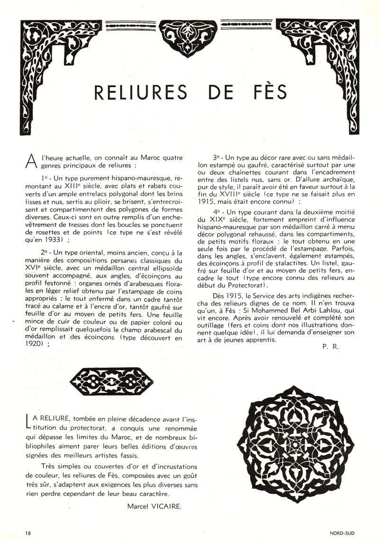 Les Arts Indigènes P1810