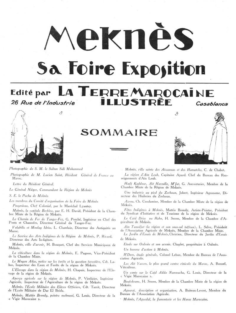 Foire de Meknès Swsca102