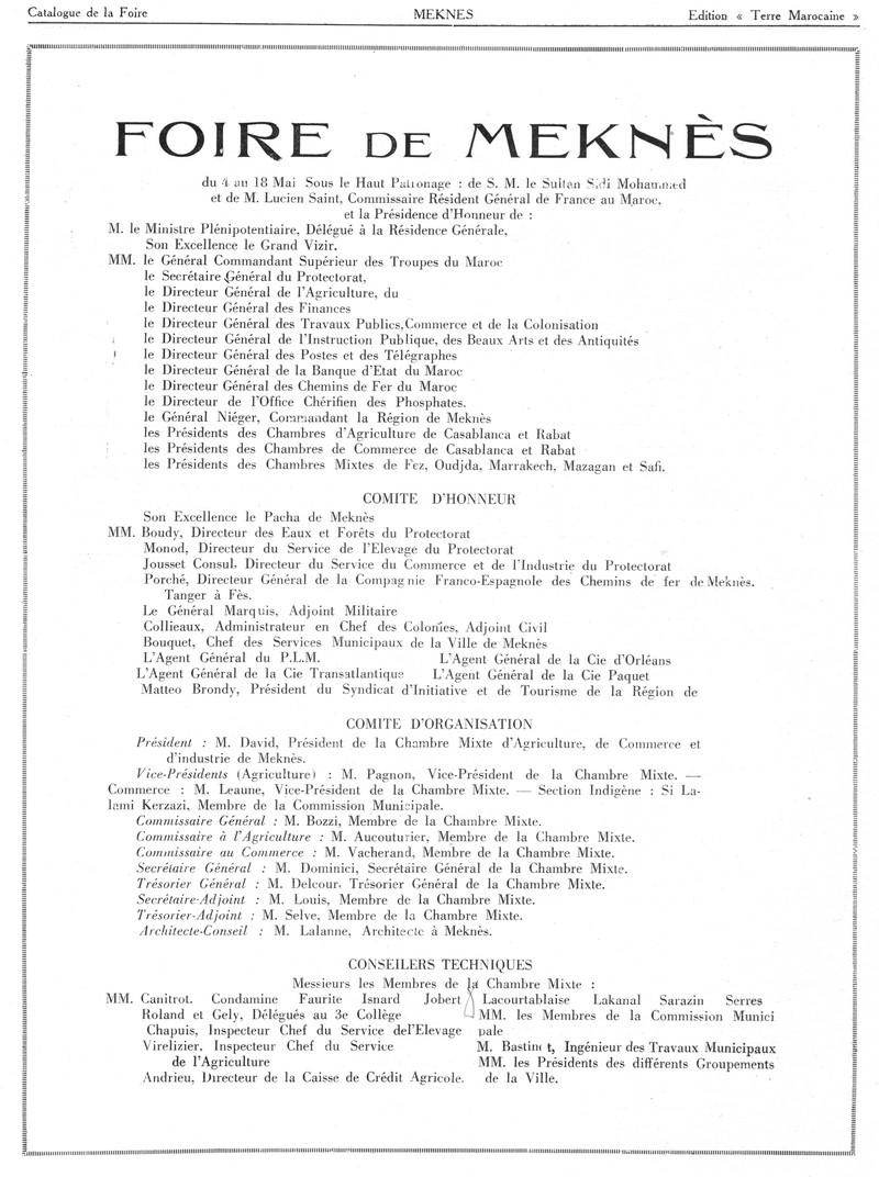 Foire de Meknès Swsca105