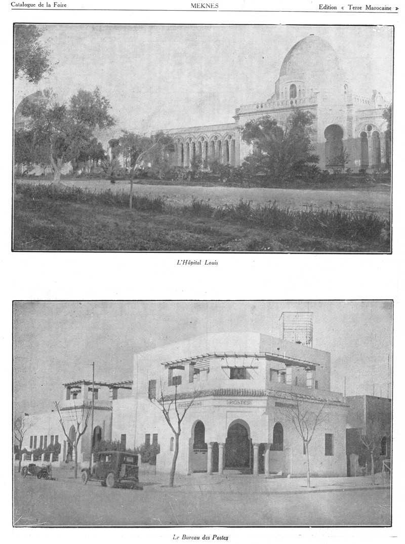 Foire de Meknès Swsca115