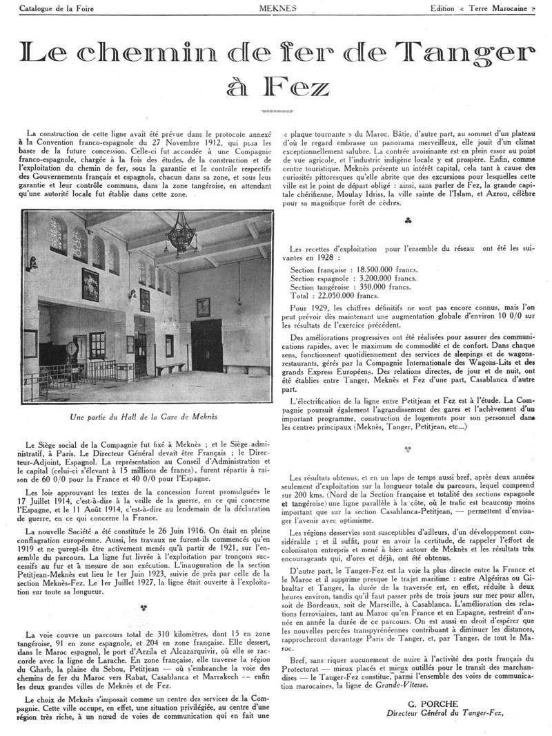 Foire de Meknès Swsca117