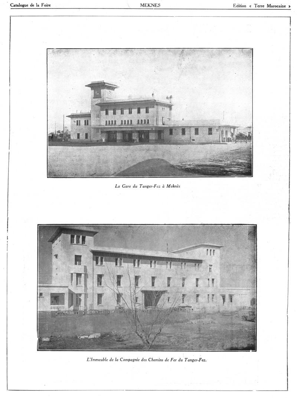Foire de Meknès Swsca119
