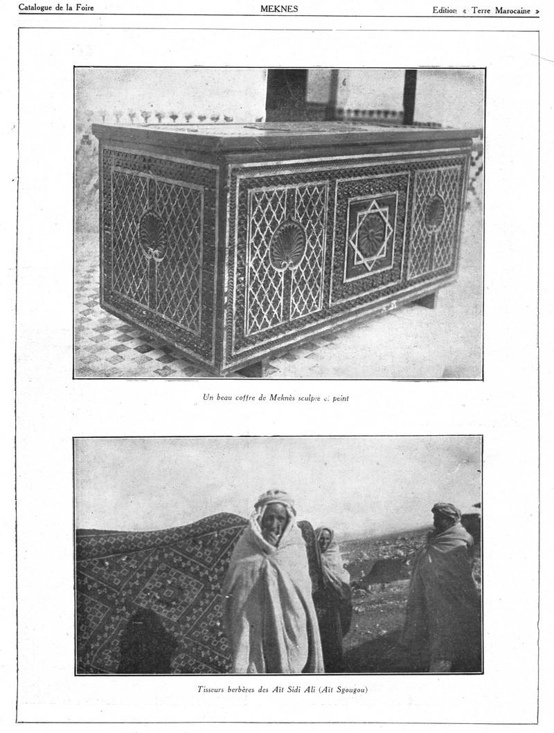 Foire de Meknès Swsca124