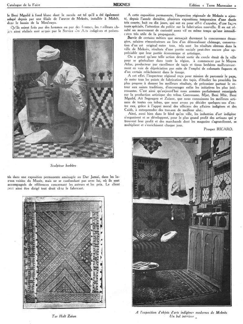 Foire de Meknès Swsca125