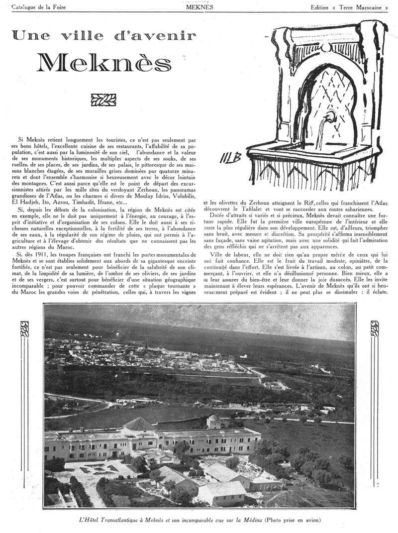 Foire de Meknès Swsca126