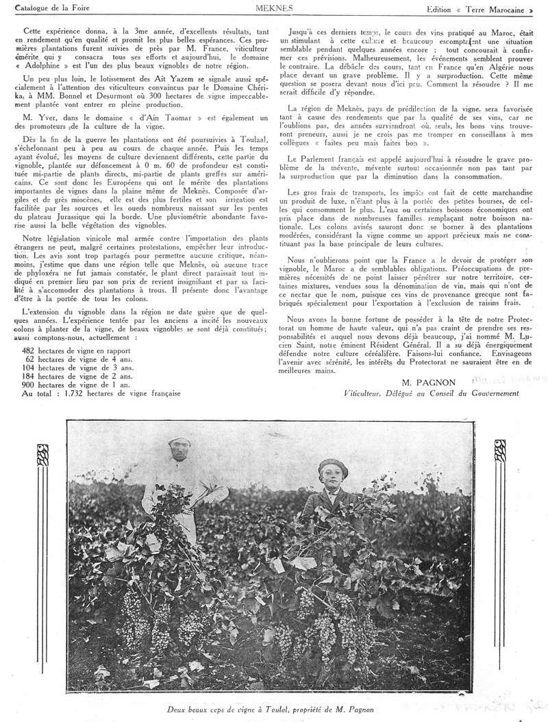 Foire de Meknès - Page 2 Swsca129